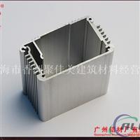 隔热断桥铝型材现货供应