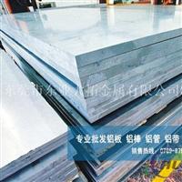 进口超厚铝板 AA7075铝板报价