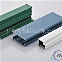 铝材生产厂家直销铝方通