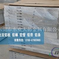 进口氧化铝板 6063铝板厂家