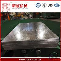 850整平机 铝板剪切 矫平横切生产线