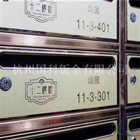 铝合金信报箱