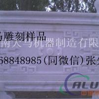1325墓碑雕刻机重型石材雕刻机厂家哪家强