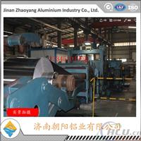 深圳0.7mm铝卷批发商