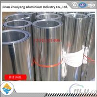 重庆防腐保温铝卷一公斤多少钱?