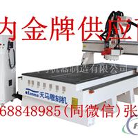 【TM1325木工雕刻机】生产厂家