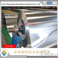 北京1060铝卷定做多少钱一吨?