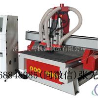 济南天马双工序木门雕刻机生产厂家