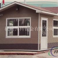 杭州国科供应活动房