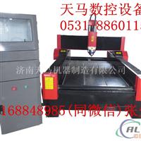济南石材雕刻机生产厂家