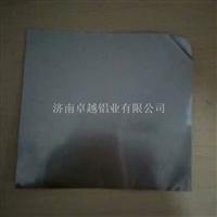 厂家生产3004O态0.22厚灯罩板铝板