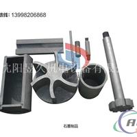 石墨转子优质供应商