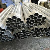 5052精拉厚壁易切铝管 5052防锈铝线批发