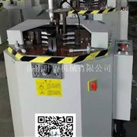铝合金型材单头液压同步组角机,双头锯厂家