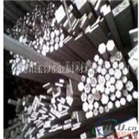 进口3002铝棒直销、环保铝棒低价生产批发