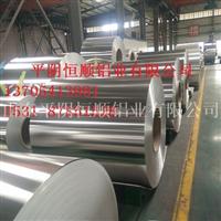 防锈合金铝卷,电厂专用合金铝卷加工生产