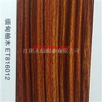 缅甸柚木木纹转印铝型材