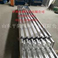 瓦楞铝板加工,压型铝板加工生产