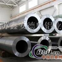 大口径铝管低价销
