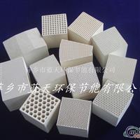 蜂窝陶瓷蓄热体