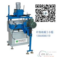 北京铝型材气动冲床压力机叶鲁质量稳定