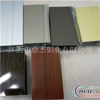 专业生产铝材配件,加工低,质量优