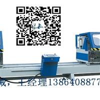 苏州断桥铝型材自动角码切割机叶鲁质量稳定