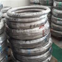 国丰专业生产5005铆钉铝线