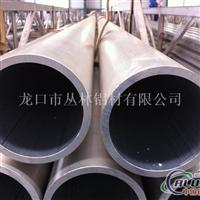 长度15米的6061铝管厂家