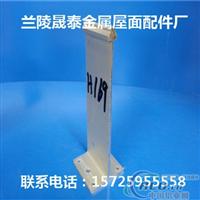 汉中铝镁锰板金属屋面铝合金支架