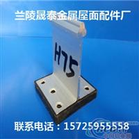 福建铝镁锰板支座出口版