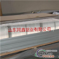 防锈防腐铝板化工厂油田用铝板