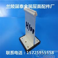 铝镁锰屋面板铝合金支座