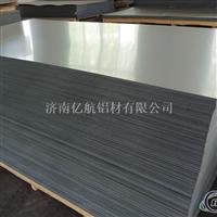 山东哪里有卖6061铝板的?