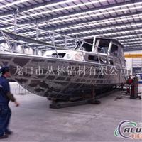 供应4米15米防锈铝合金船