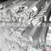 2024T4合金铝棒现货机加工棒材