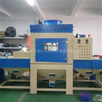 自动喷砂机厂家 输送式喷砂机