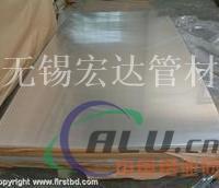 蚌埠苏州LY12铝合金板生产厂家