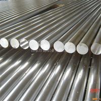 现货供应高精2024硬铝合金挤压棒、精拉棒