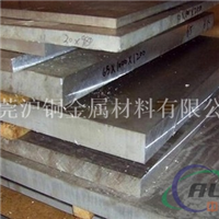 &#8203国标ZL104铝合金板材 厂家直销