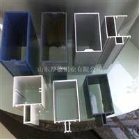 6063、6061高档铝幕墙型材