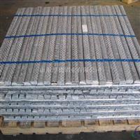 供应高品质铝中间合金锭