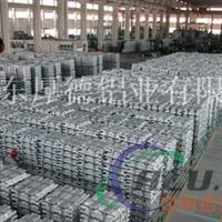 低价供应1060、1070电解铝锭
