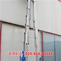 移动铝合金液压升降梯