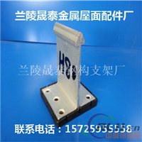 yx65430专用铝镁锰板扣件支架