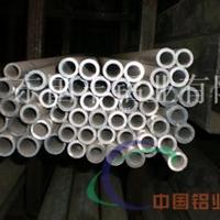 无缝铝管7075厂家