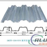 济南LY12铝板现货 2A12铝合金板价格