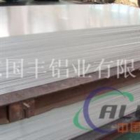环保A1060拉伸铝板