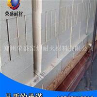 一级高铝质标准砖厂家直销 现货供应 国标质量