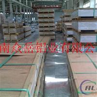 3004合金铝板、防腐铝板